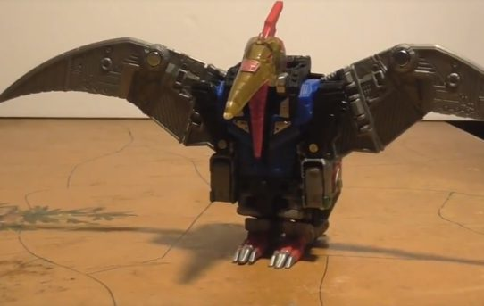 Formers Friday - PoP Swoop