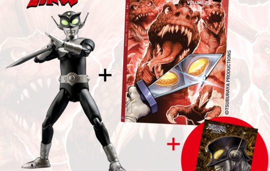 Redman Volume 2 english release and Exclusive Toy news!