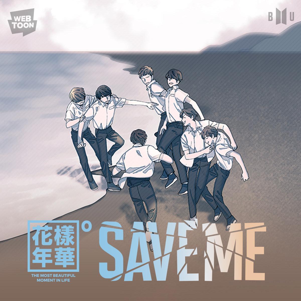 Naver Webtoon X Big Hit Entertainment Reveal SAVE ME – Pop Culture